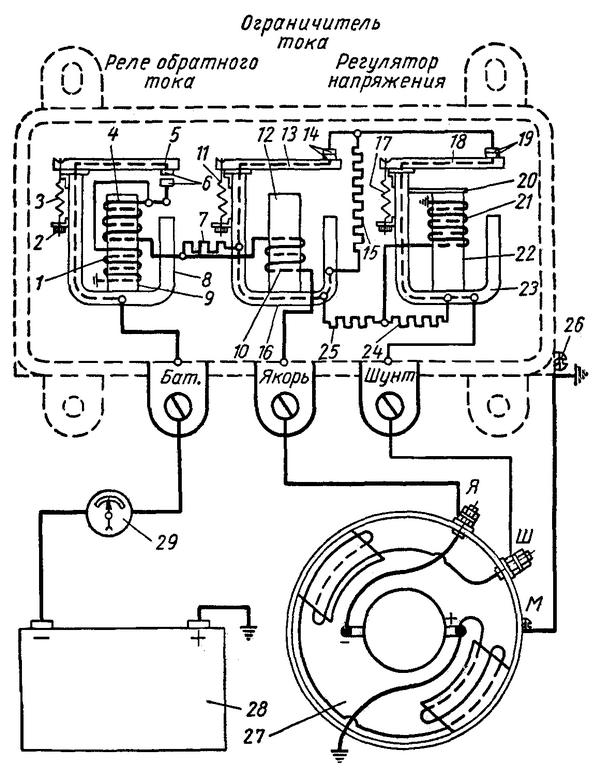 Рис. 156 Схема реле-регулятора