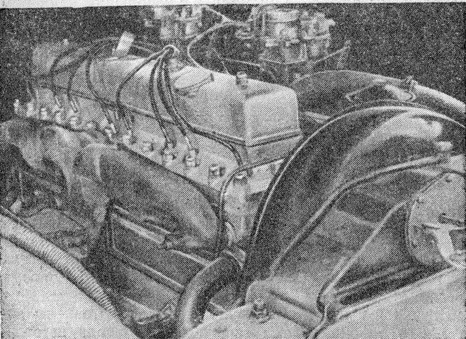 фото двигатель зис-110