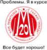 Продам Газ м20 - последнее сообщение от АНДРЕЙ 111