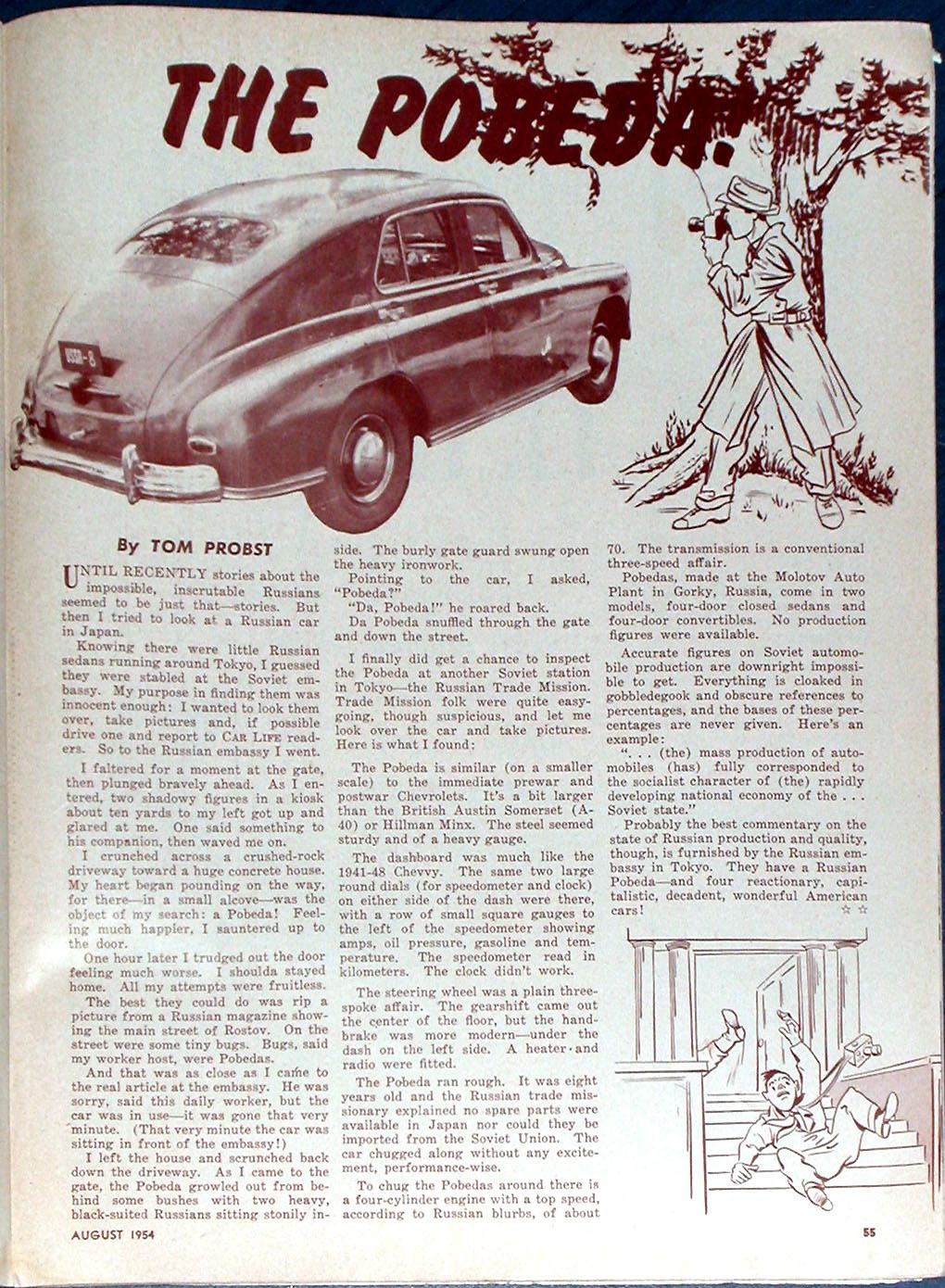 car_life_1954_eng