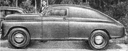 На двух машинах (N 20 и 27) была снижена крыша (на 160 мм), устранены задние боковые окна и двери