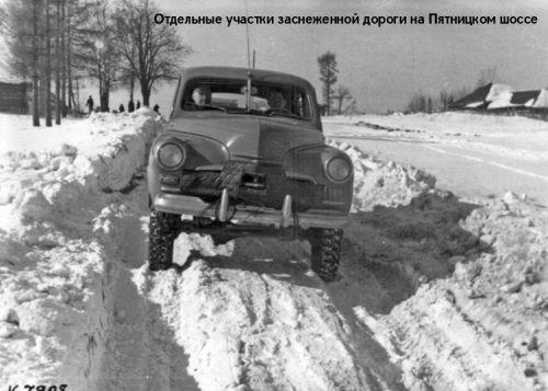 avtomobilny_modelizm_2005_1_06sm.jpg